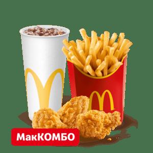 Куриные Крылышки (3 шт) МакКомбо Большой