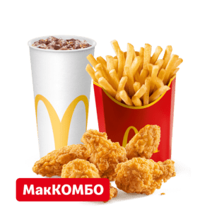 Куриные Крылышки (5 шт) МакКомбо Большой