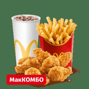 Куриные Крылышки (7 шт) МакКомбо Большой