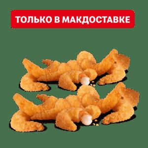 Большие Креветки (18 шт.)