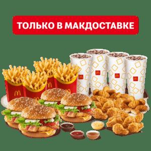 Большой Обед на компанию с Чикен Премьер